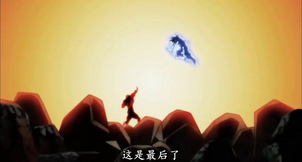 Gokú mostrará su verdadero poder en el episodio 129 de 'Dragon Ball Super'.