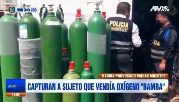 De acuerdo con el informe periodístico, la presunta estafa fue denunciada por personas que acudieron al local para comprar balones con oxígeno medicinal para sus familiares que son pacientes afectados por el COVID-19. (Foto: Captura ATV)