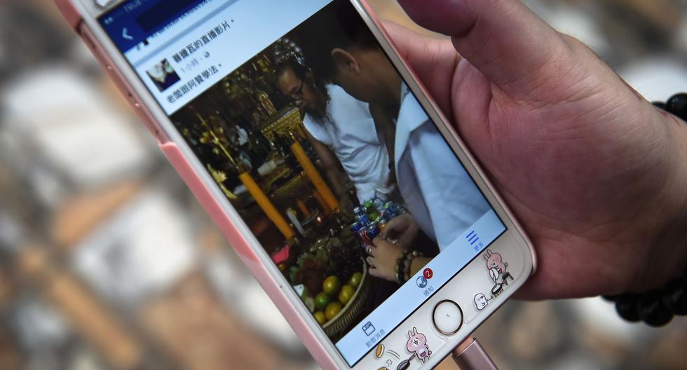 ¿Un smartphone de Facebook? Veamos el diseño en las siguientes imágenes. (Foto: AFP)