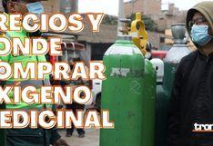 Balón de oxígeno: Precio, venta y dónde comprar en Lima, Arequipa y Cusco
