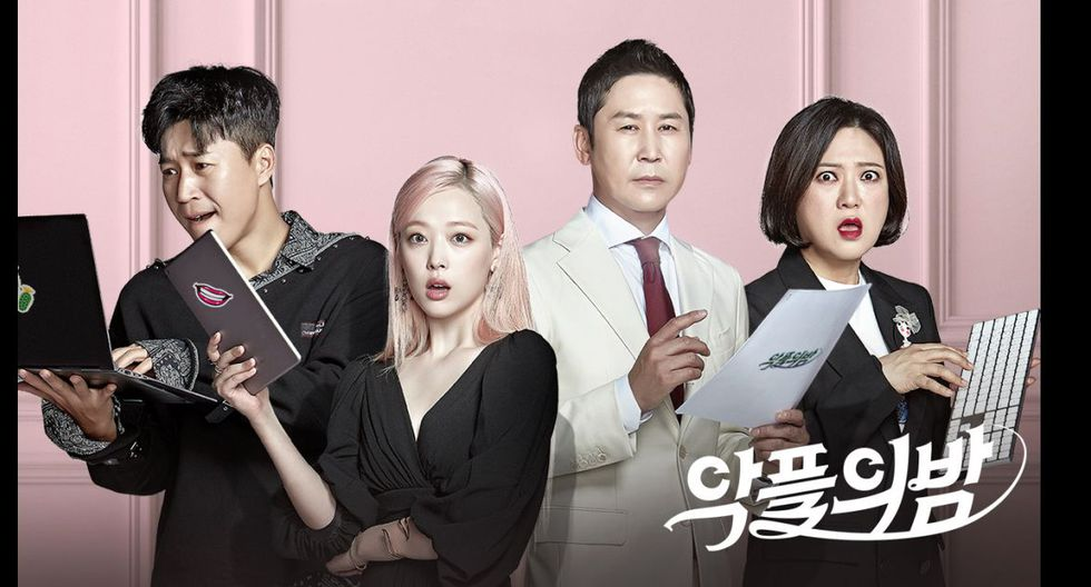 """The Night of Hate Comments"", programa de JTBC"