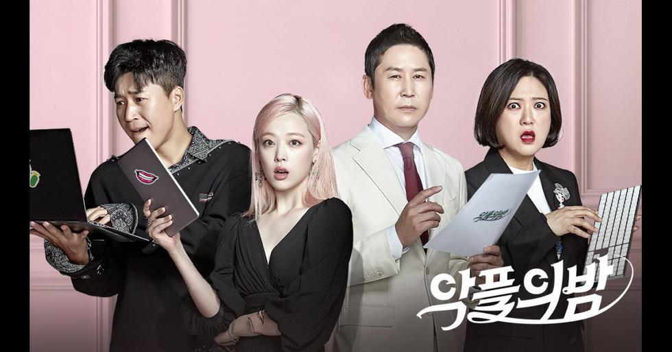 """The Night of Hate Comments"", programa de JTBC"