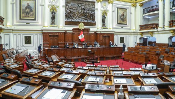 La sesión está programada para las 4 de la tarde. (Foto: El Comercio)